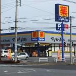 マツモトキヨシ宇都宮今泉店(周辺)